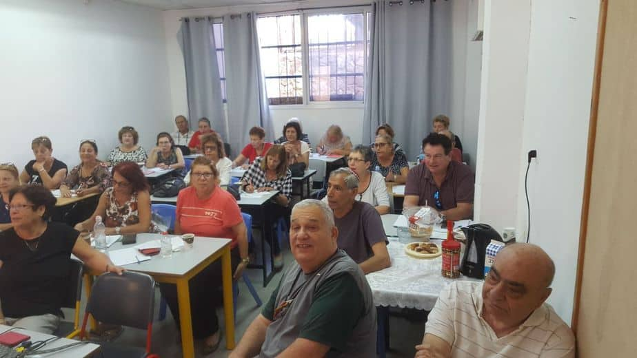 כיתת אזרחים ותיקים תיכון מקיף יהוד
