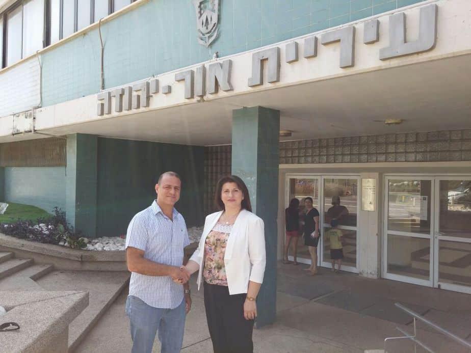 עופר בוזי וננה חן בחירות 2015 אור יהודה