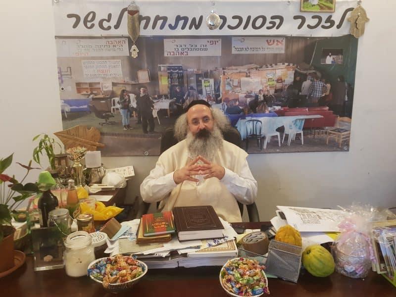 הרב אלקריב