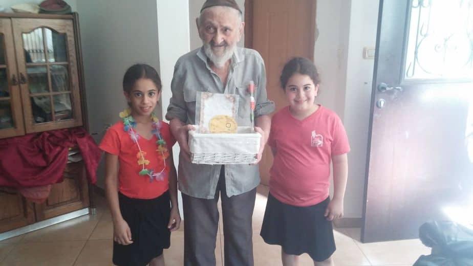 מתנדבי זהב בגן יהוד