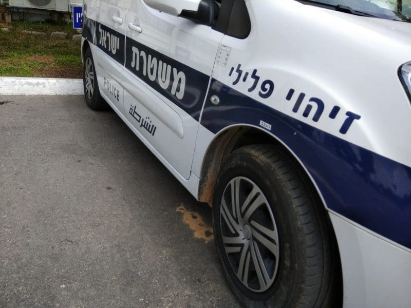 משטרת מסובים