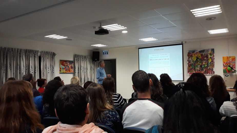 הרצאה על התנהגות סיכונית