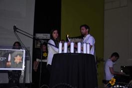 טקס לציון יום השואה בקריה האקדמית אונו