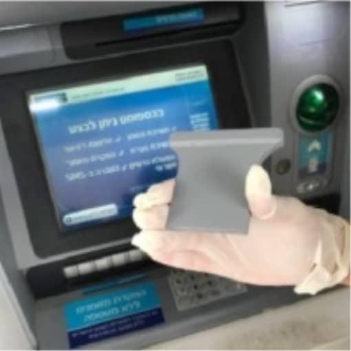 הונאה במכשירי הכספומט, צילום: באדיבות דוברות המשטרה