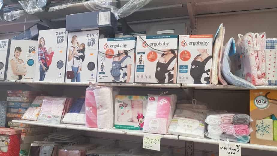 חנות תינוקות טובה בבקעת אונו