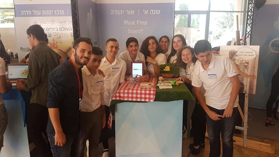 חניכי יוניסטרים אור יהודה בטקס יזם השנה