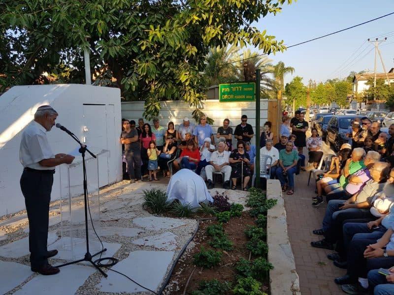 יהוד מונוסון: זוכרים את דרור חנין ז''ל