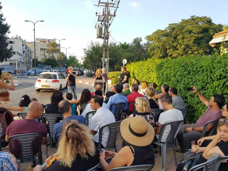 """עיריית יהוד מונוסון הנציחה את חיים חדד ז""""ל,"""