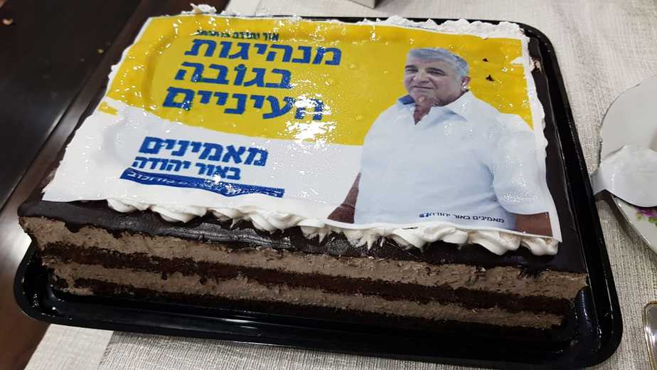 עוגת יום ההולדת של בורכוב