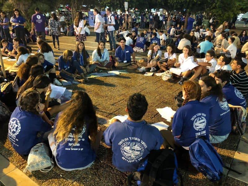 אסיפת התושבים בגבעת שמואל לזכרו של יצחק רבין