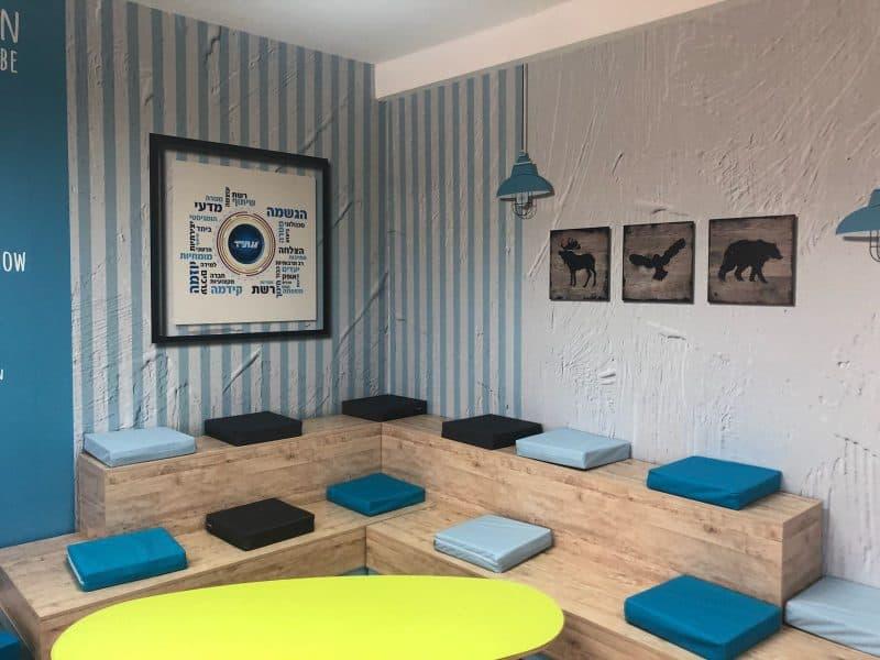 חדר הלימוד החדש