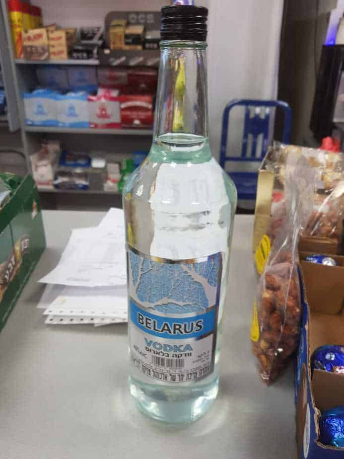 אלכוהול מזויף באור יהודה